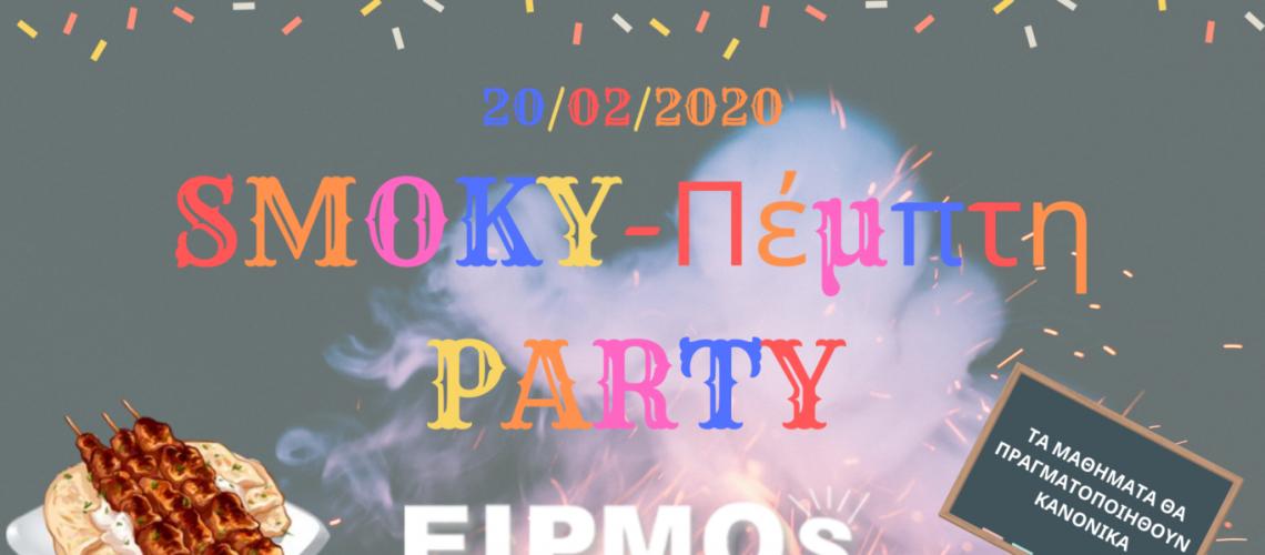 Masquerade Party(2)